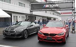 「M8」の世界初公開も! 体験型プログラムが目白押しの「BMW MOTORSPORT FESTIVAL 2019」