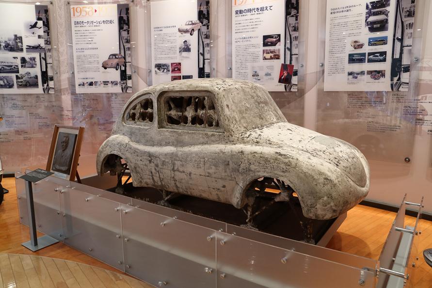スバル360の貴重な石膏原寸モデル