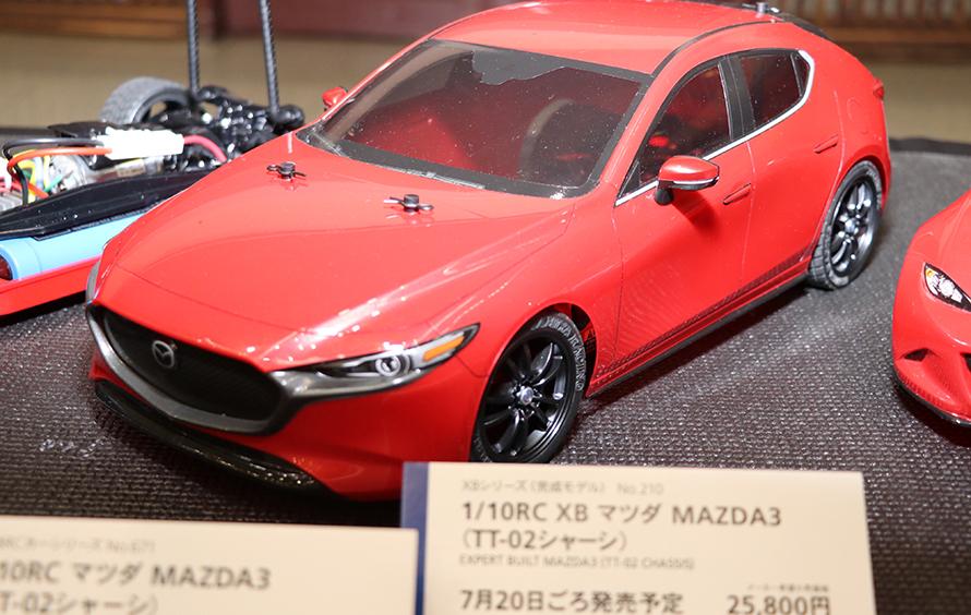 デビュー間もないMAZDA3のRCカーも登場