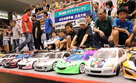 MAZDA3の開発主査もRCカー育ち!? マツダがタミヤGP広島大会へ参加したワケ