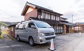 保険も完備で安心 車中泊スペースシェアサービス「Carstay」で安心のクルマ旅を!