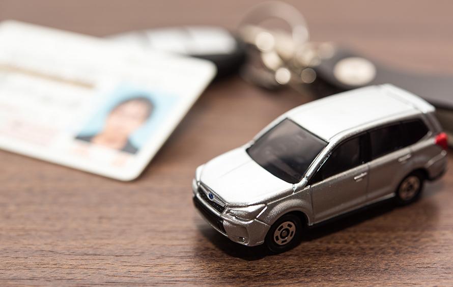 運転免許証を紛失!? いざという時のために知っておきたい再交付の手続き