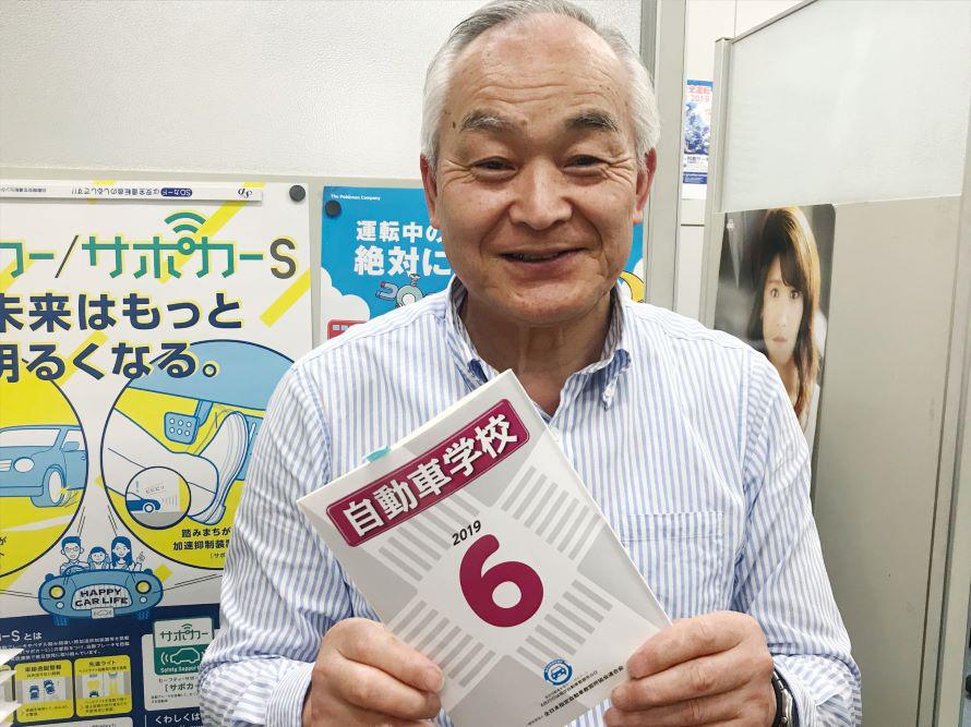 編集部の中俣進さん。現在は制作会社と協力しあいながら一人で雑誌編集をおこなっている