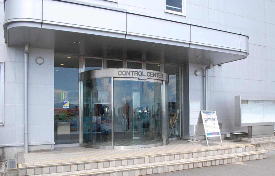 受付はコントロールセンター1階、入り口から入ってすぐのところで行われる