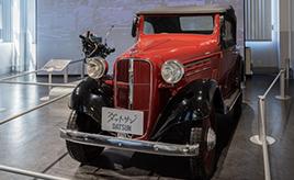【日本の自動車博物館】日産発祥の地でエンジニアリングの歴史に触れる「日産エンジンミュージアム」
