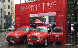 ホンダS800で「COPPA DI TOKYO 2019」に参戦して見えたクラシックカーラリーの醍醐味