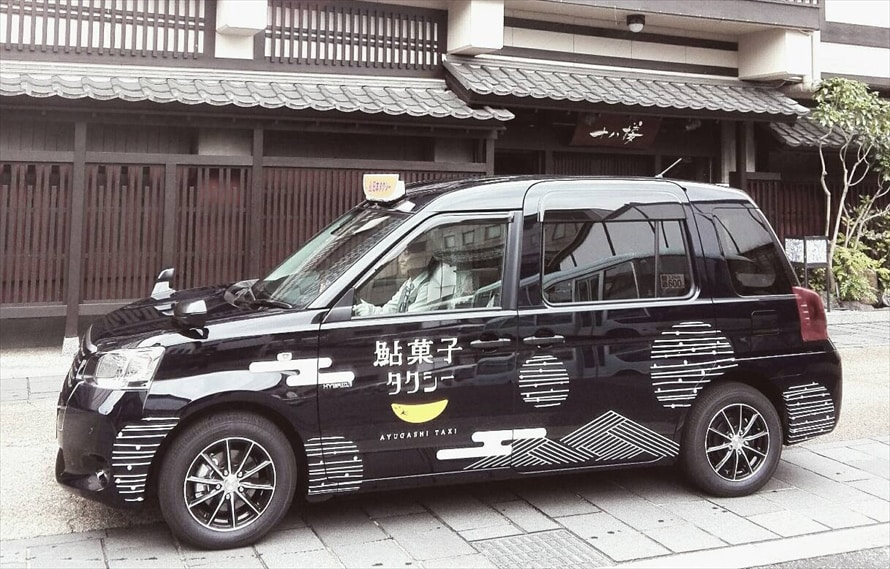 鮎菓子タクシー(岐阜県)