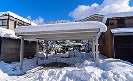 大切なクルマを守る「カーポート」積雪地での仕様とは?