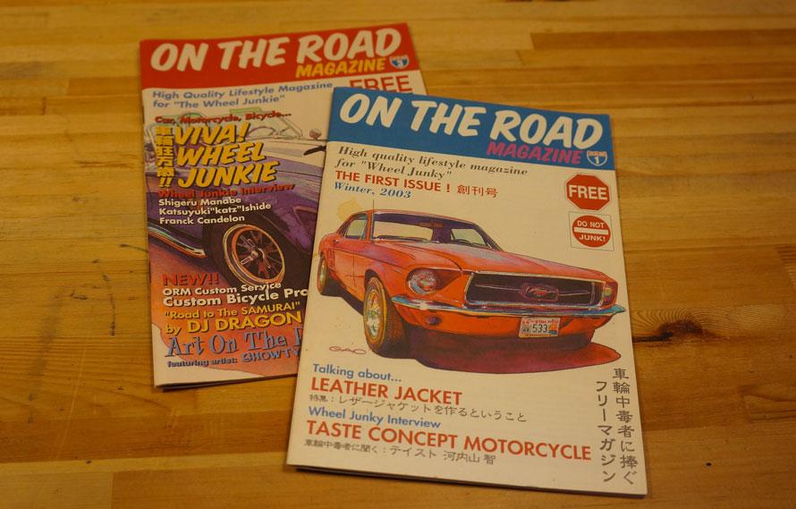 「ON THE ROAD MAGAZINE」 創刊号。当時はA5サイズ。創刊から一貫して、GAOさん自身のイラストが表紙を飾る