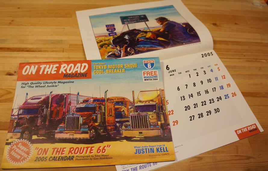初期にはイラストカレンダーを誌面に入れた号も。後半には記事ページがある