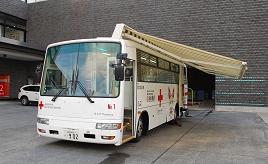 運転免許試験場で献血を呼びかけているのはなぜ? はたらく献血バス<前編>