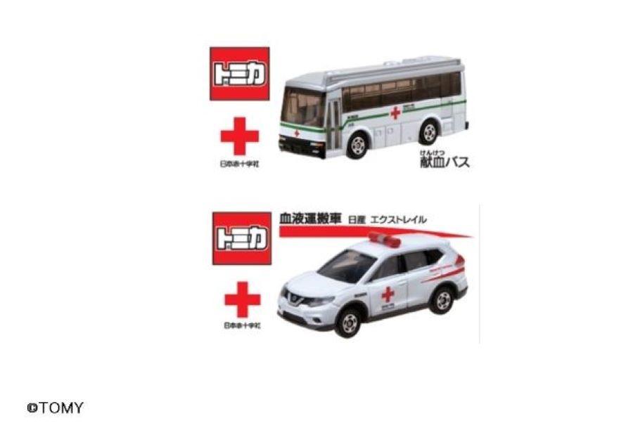 画像提供:日本赤十字社