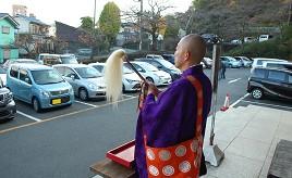 神社とは違う? 高幡不動尊金剛寺に「クルマのお祓い」の意味を聞いた