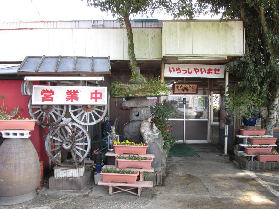 熊本県玉名市のドライブイン仔馬