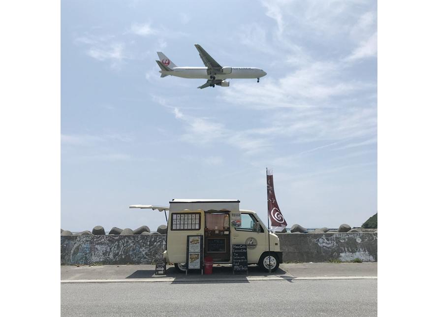 空港の近くでも営業