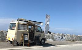一からコツコツDIY!沖縄を走る移動カフェ「はまCafe」<キッチンカー探訪>