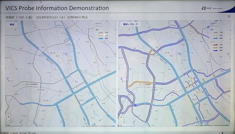 茨城県つくば市でのプローブ情報反映した結果。一目で情報量の差がわかる(写真:会田肇)