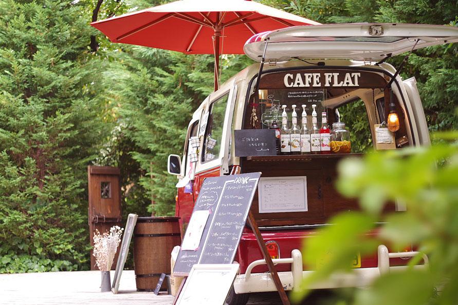 「café flat ♭」の様子