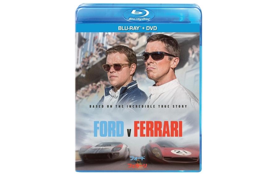 『フォードvsフェラーリ 』 デジタル配信中 ブルーレイ+DVDセット発売中 (C) 2020 Twentieth Century Fox Home Entertainment LLC. All Rights Reserved. 発売:ウォルト・ディズニー・ジャパン (2020年6月の情報です)