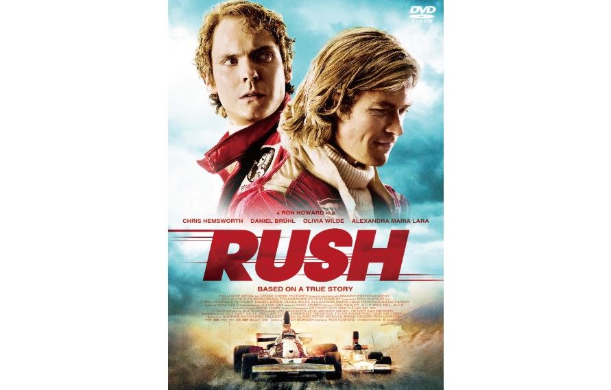 『ラッシュ/プライドと友情』 価格:3800円+税 発売元:ギャガ 販売元:ポニーキャニオン (C)2013 RUSH FILMS LIMITED/EGOLITOSSELL FILM AND ACTION IMAGE.ALL RIGHTS RESERVED. (2020年6月の情報です)