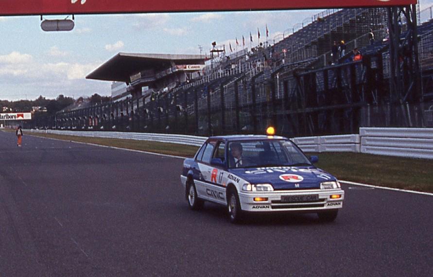 (1989年:F1日本グランプリ時)
