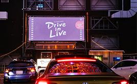 「映画×クルマ」の楽しみ再び!Do it Theaterの「ドライブインシアター」をレポート