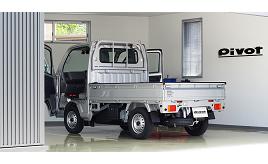 「本気の軽トラ」とは?チューニングパーツメーカーが軽トラックのパーツを本気開発