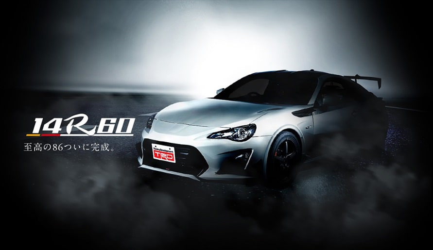 2014年に発売されたTRDによるコンプリートカー「14R-60」。限定100台の発売だった(写真:トヨタカスタマイジング&ディベロップメント)