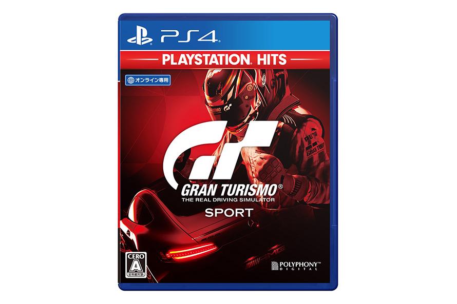 PlayStation®4用ソフトウェア『グランツーリスモSPORT』 PlayStation®Hits