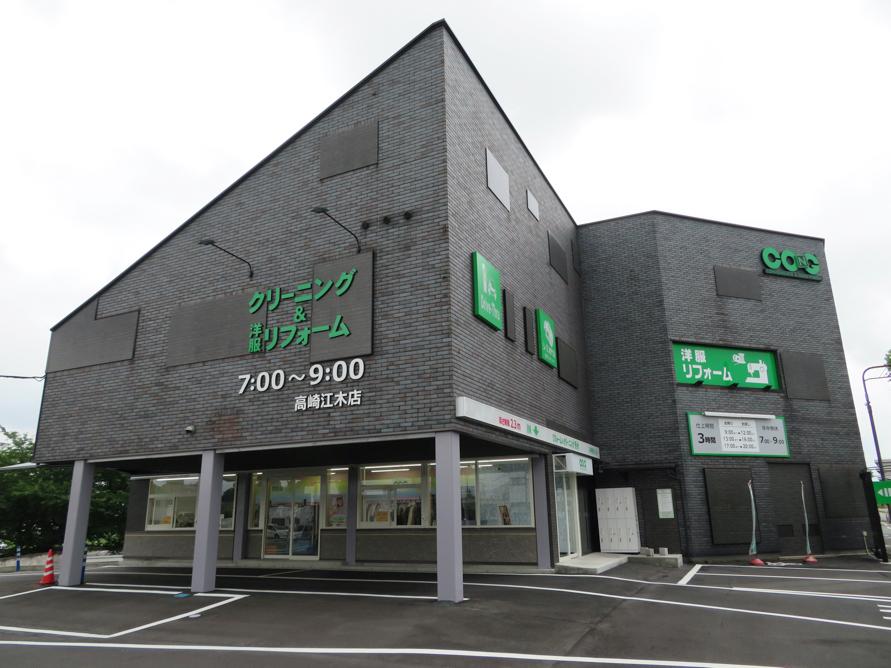 CONG 高崎江木店