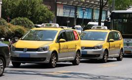 <世界のタクシー事情>主流は背の高いワゴンで、定番はあのドイツブランド。 中国・上海編