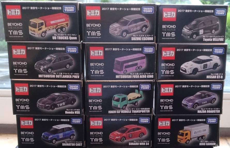 東京モーターショー開催記念モデルBOX 全12台