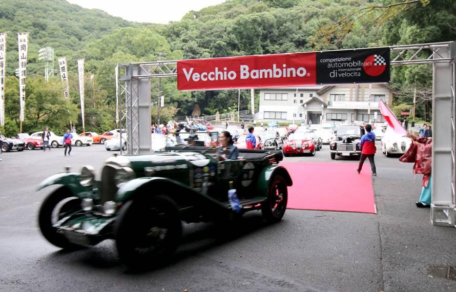 1926年製ベントレー3Lスピードモデルがスタートする