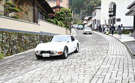 【ツール・ド・アリタ】有田の町を舞台にヴィンテージカーが駆け巡る2日間