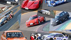 【スピード×サウンドトロフィー2017】有名チューニングカーや貴重な旧車が「つくば」を走る!