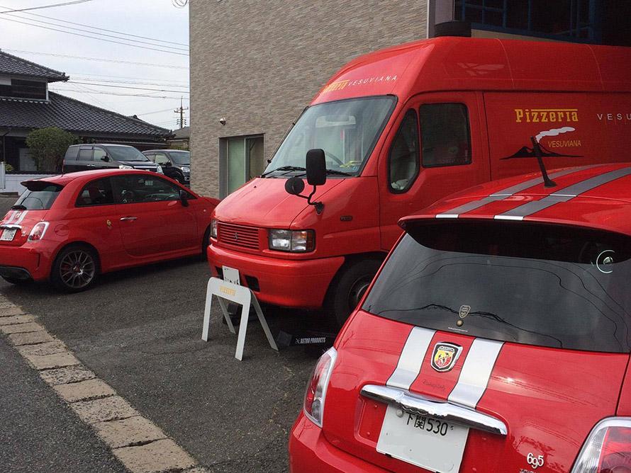 九州・山口エリアでは、イタリア車ファンの間では有名な存在になっている
