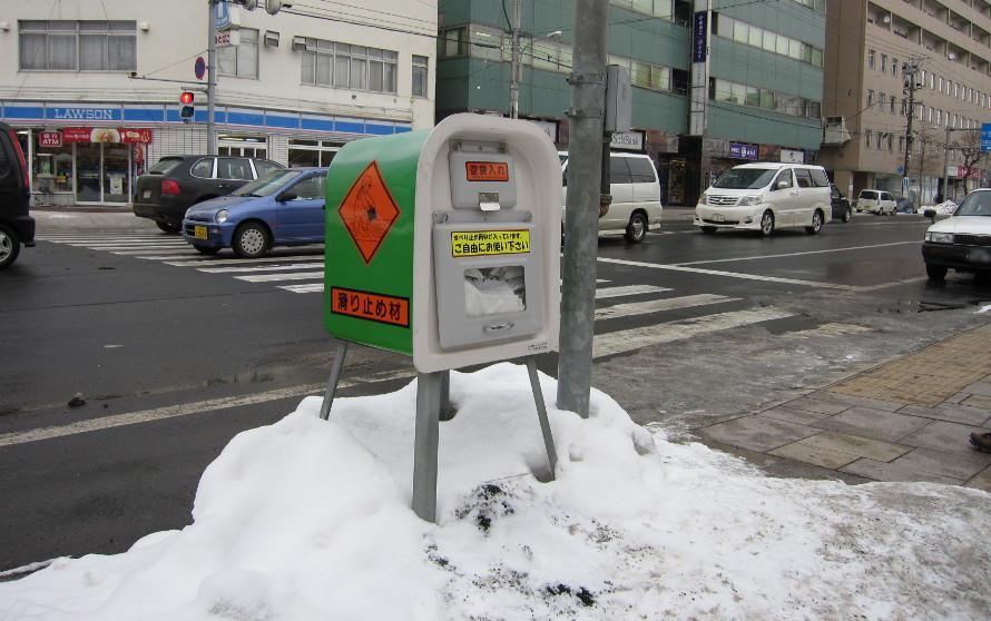 歩道用の砂箱。主に1.5㎏袋の滑り止め材が収められています。(画像提供:札幌市建設局土木部雪対策室計画課)