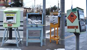 冬の北海道で欠かせないアイテム「砂箱」って知ってる?