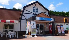 日本で唯一! 蒜山高原サービスエリアで初詣