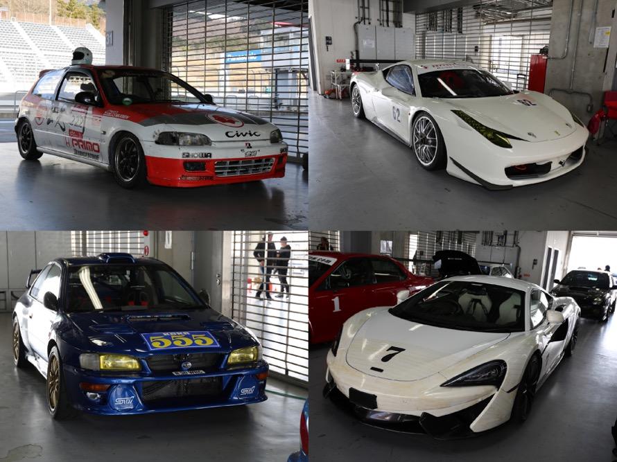 懐かしい出光シビック(左上)にフェラーリ458チャレンジ(右上)、マクラーレン570S(右下)と車種の幅が広い。左下のインプレッサは本物のWRカーだ!