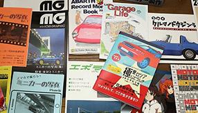 「コミックマーケット93」で見つけたカーマニア必見の同人誌