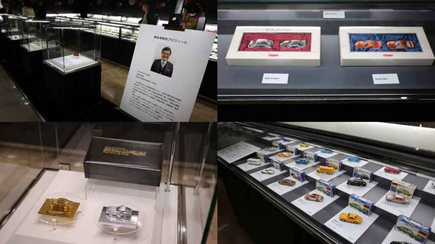 ミニカーコレクターとして知られる森永卓郎さんの所蔵品が並ぶ「森永卓郎コレクション」。箱までグッドコンディションで保管されたトミカの数々のほか、非売品の株式上場記念モデルなども置かれていた