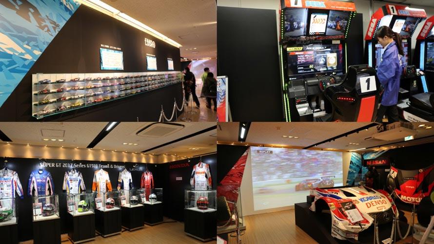 SUPER GTの魅力がコンパクトにまとめられた展示エリア。SUPER GT公式アーケードゲーム「SEGA World Drivers Championship」の試遊体験(2018年全国稼働予定)も行われた