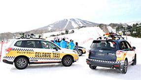 プロドライバーの運転でゲレンデを疾走! SUBARUゲレンデタクシー2018