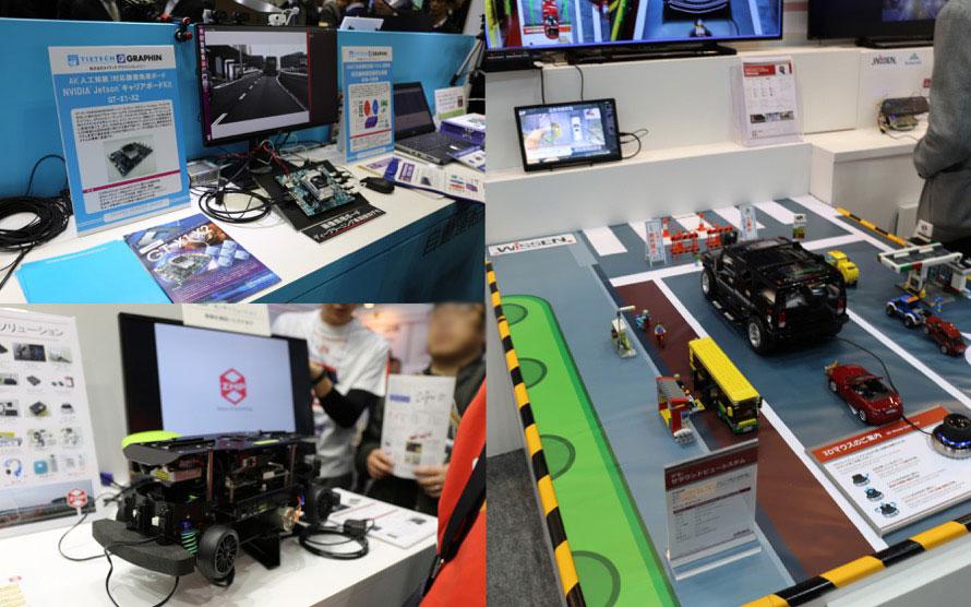 AIによる映像処理システム、自動運転の実験用モデルカー、周囲360度を撮影可能なカメラなど、自動運転に関する技術・製品が展示されている。