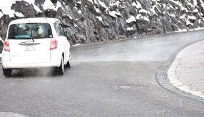 坂道の強い味方! 温泉利用もある路面融雪の仕組み