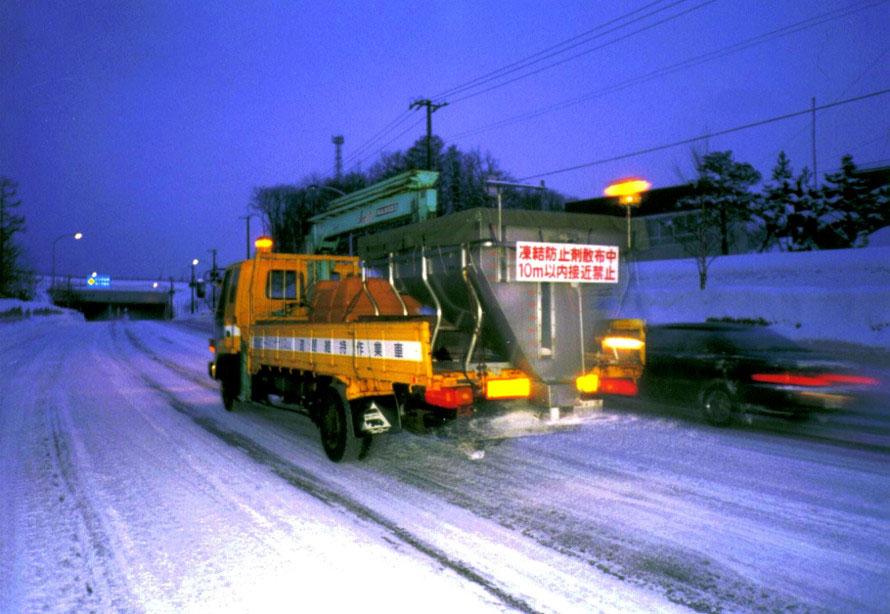 画像提供:札幌市建設局土木部雪対策室計画課