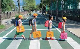 静岡県民だけが知る交通安全「横断バッグ」とは!?