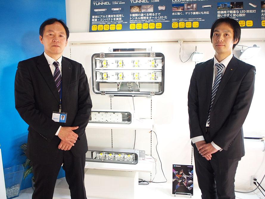 岩崎電気株式会社 国内事業企画推進部 坂田信之さん(左)、加藤嘉宏さん(右)