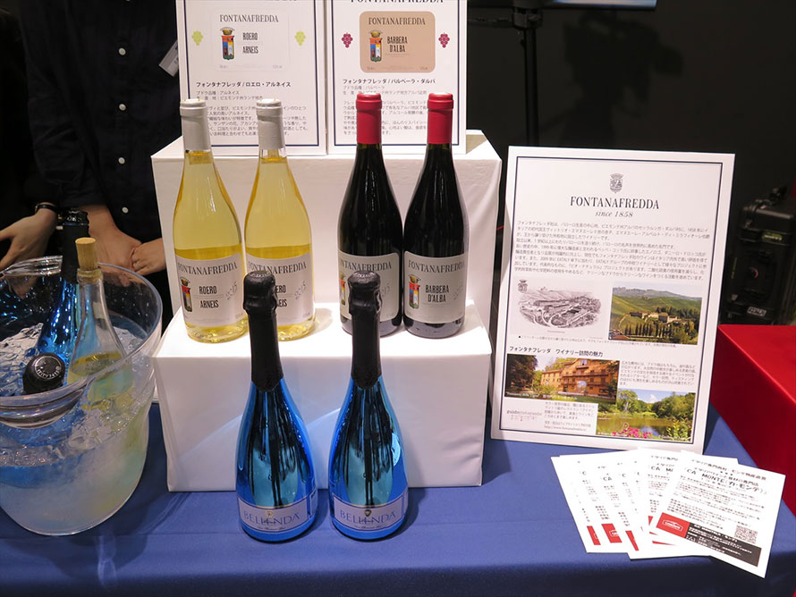 フォンタナフレッダのワイン